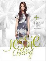07 Fen Shou Dao Shu.mp3