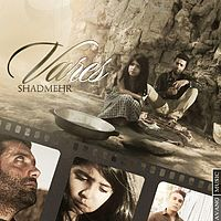 Shadmehr Aghili - Vares ( The Sound - Shadow Sound ) [ Www.Shadmehr Classic.Rozblog.Com ].mp3