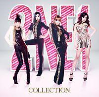 2NE1 - Try to Follow Me.mp3