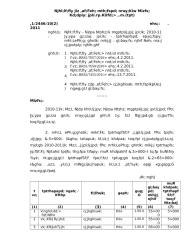c1-2446-3.11.11-pro.docx