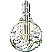 Surah 103 Al 'Ashr.mp3