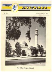 Issue 785.pdf