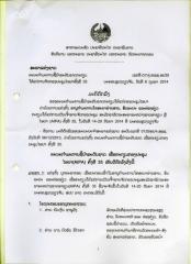 Agreement_AIPA.pdf