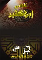 Tafsir Ibnu Katsir Juz 30 web.pdf