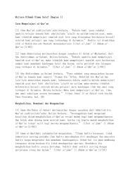mutiara hikmah ulama salaf-1.pdf