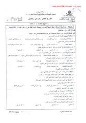 idara 2007.pdf