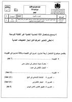Bac11SV1.pdf