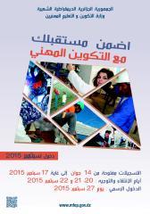 affiche_rentreesept2015_ar.pdf