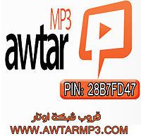 وليد الشامي مشينا .mp3